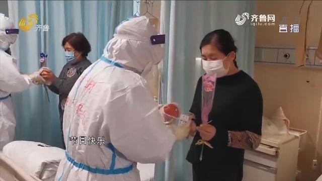 暖心守护 病房里的三八节