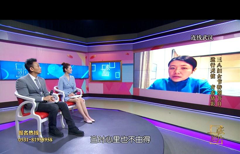 20200308一张照片特别节目播出王小清