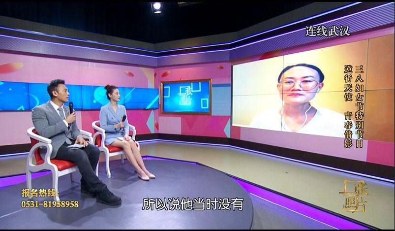 20200308一张照片特别节目播出刘翠云
