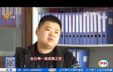济南:年轻有为 91年小伙当上社区书记