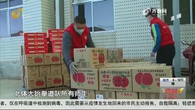 奥运冠军联手爱心果农 向湖北捐赠55000斤苹果