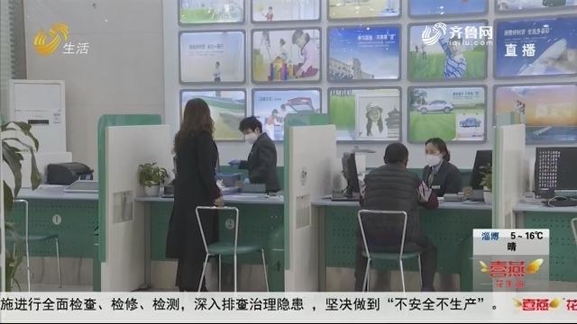 """枣庄:支持乡村振兴 """"强村贷""""激发新动力"""