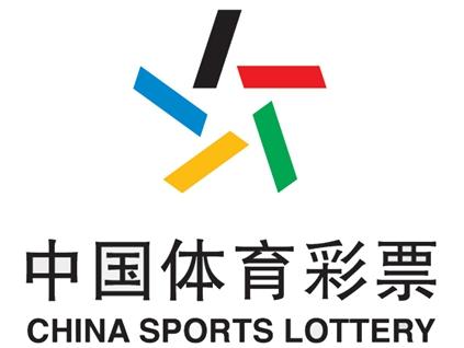 山东省体育彩票已恢复销售兑奖业务