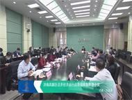 济南高新区召开经济运行应急保障指挥部会议