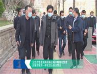 王宏志督查济南高新区城市精细化管理 及城市家具一体化综合保洁情况