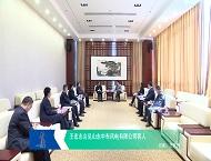 王宏志会见山东中车风电有限公司客人