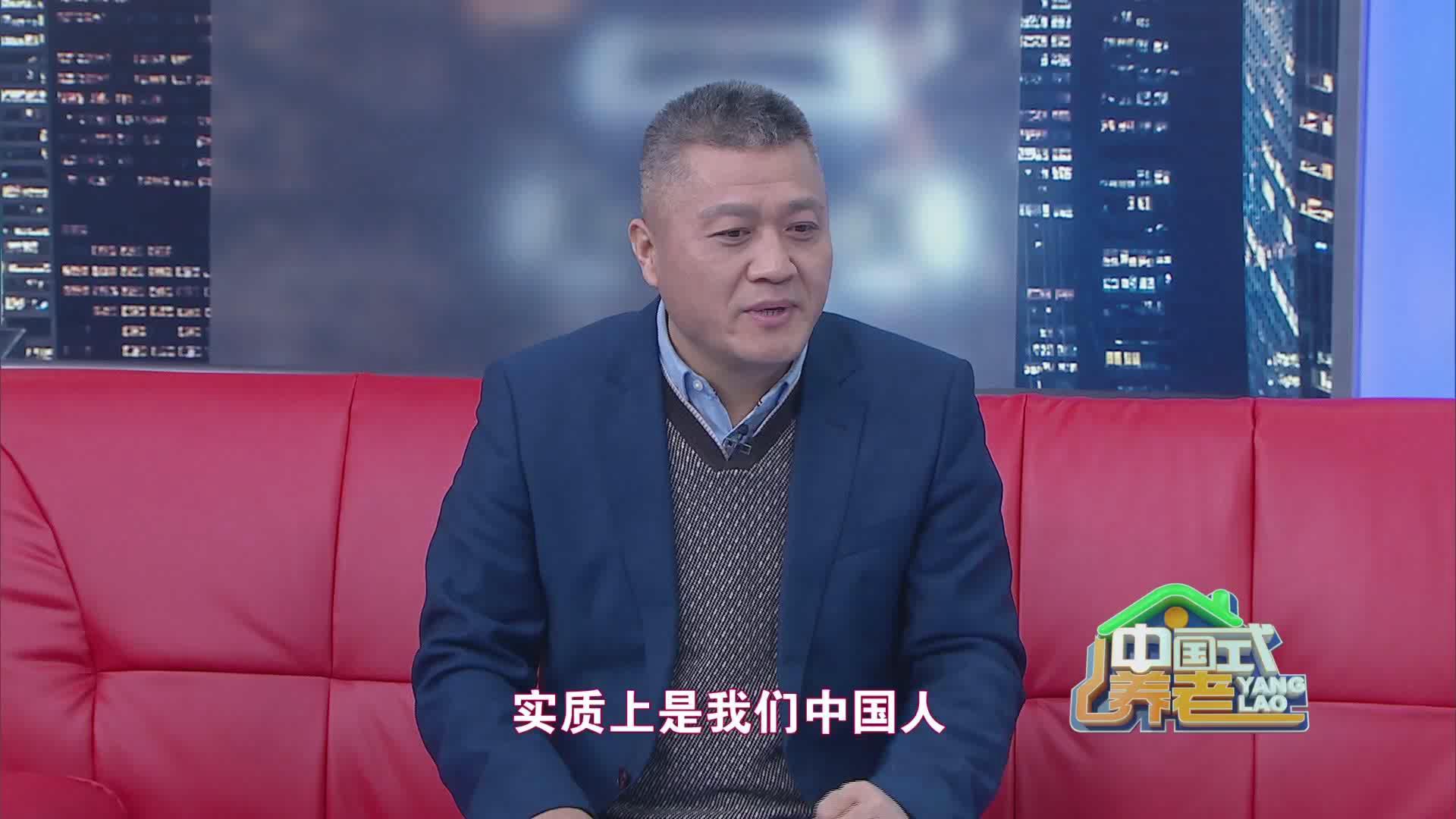 中国式养老-老年人药膳保健
