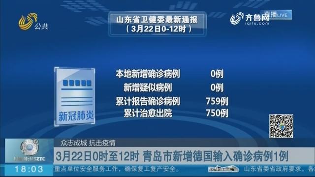 官方:鲁能外援费莱尼确诊感染新冠肺炎 成中超首例