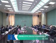 济南高新区召开党工委经济运行应急保障指挥部会议