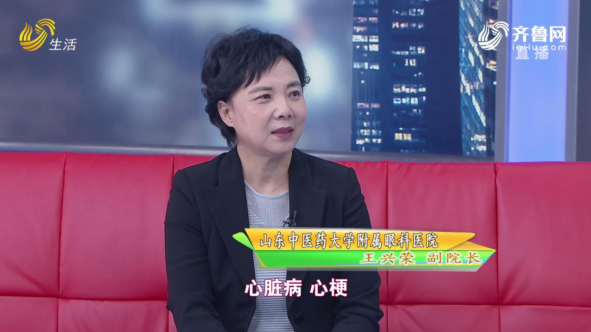 中国式养老-老年人突发眼病应该如何处理