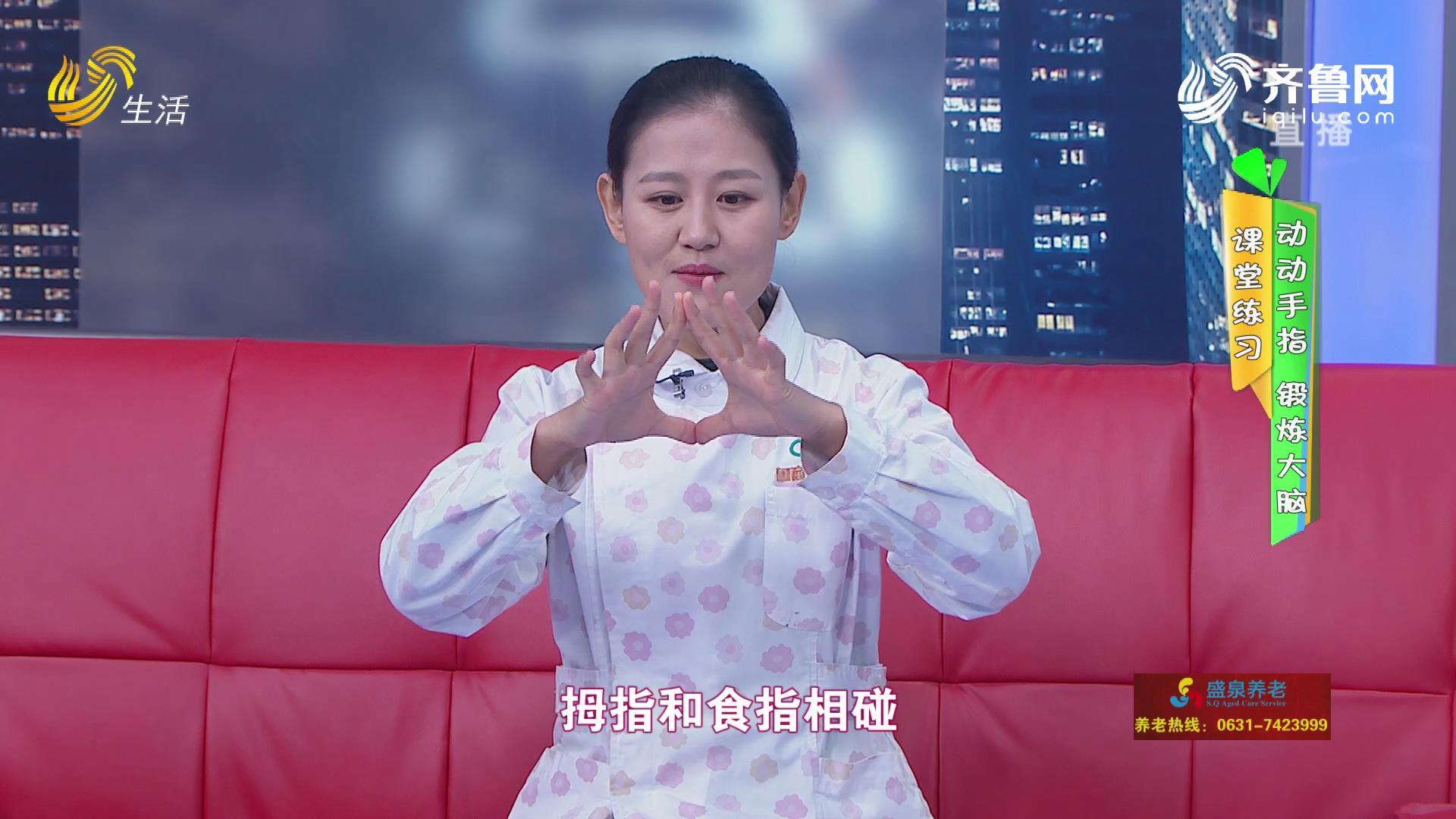 中国式养老-如何护理失智老人