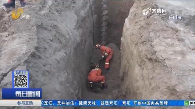 临邑:两名工人被埋 消防员手刨铲挖救出