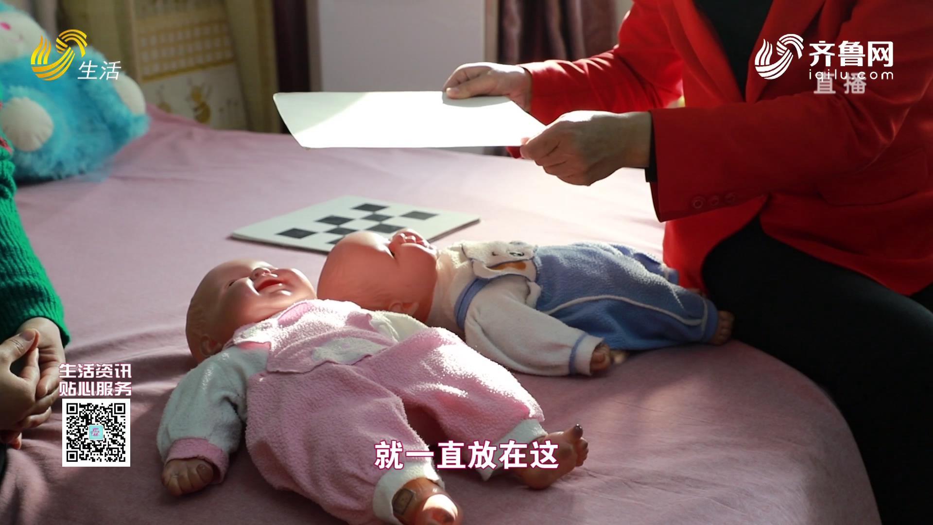 【三岁看老 万忠说——婴幼儿神奇的大脑(一)】
