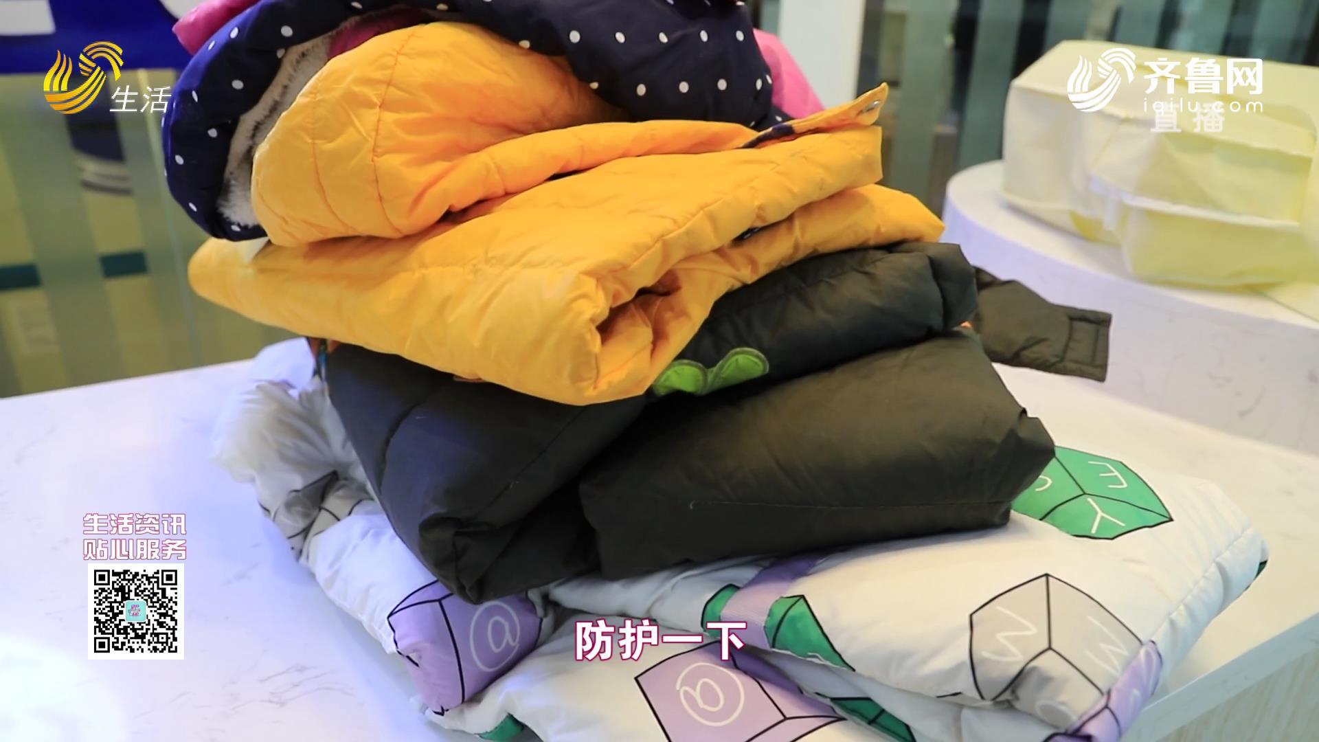 爱心企业助力 捐赠百万洗衣卡