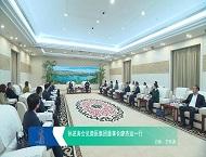孙述涛会见微医集团董事长廖杰远一行