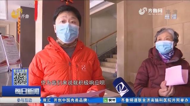 隔离病毒不隔离爱 记者直击入境人员隔离解除现场
