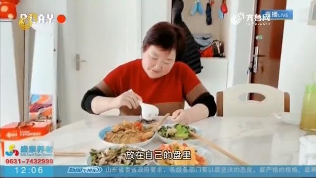 家庭分餐制:公勺 公筷 一人一盘