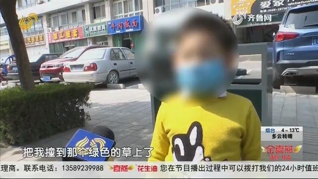 【有事您说话】潍坊:腿部骨折 六岁男童被骑手撞飞7米