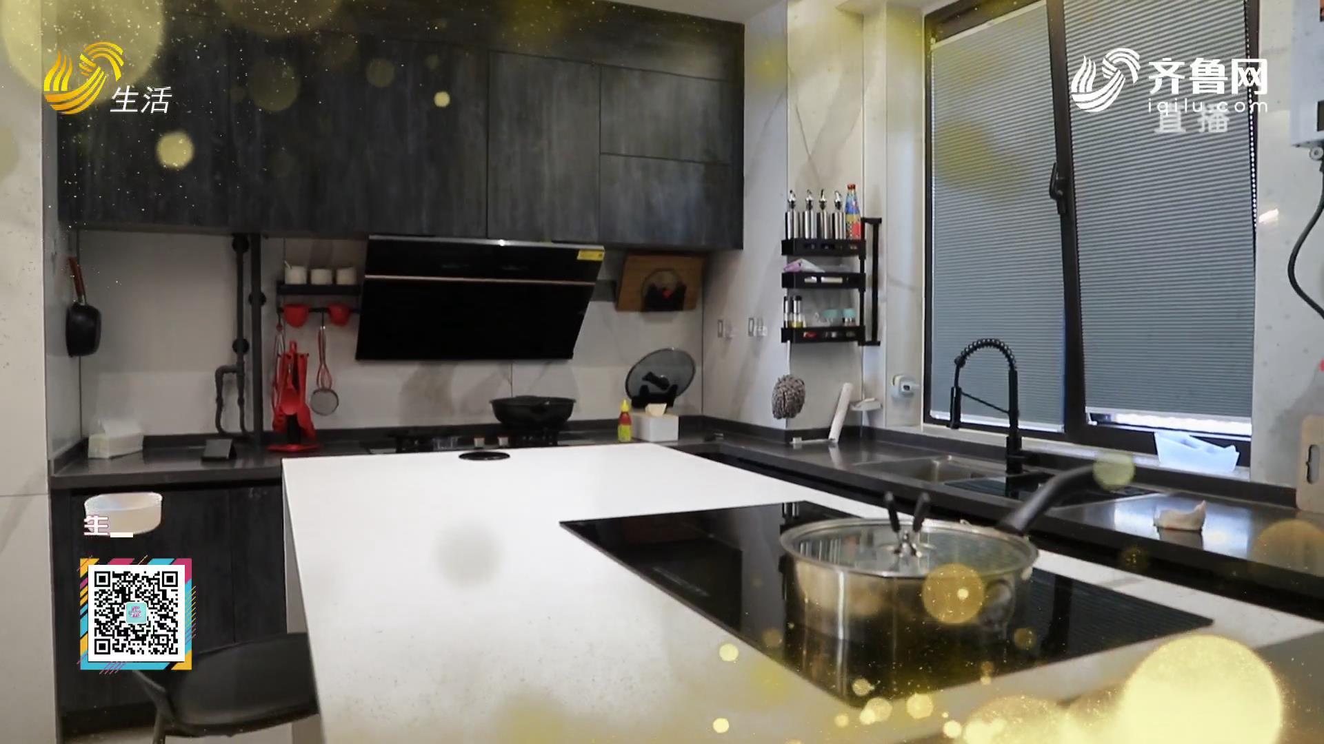《美食达人的厨房装修(一)》