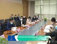 济南市党政机关量子通信专网实现全面覆盖