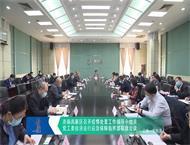 济南高新区召开疫情处置工作领导小组及党工委经济运行应急保障指挥部联席会议
