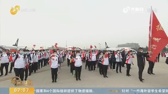 青岛市第五批援鄂医疗队凯旋