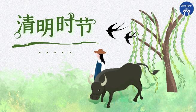 中共淄博市委网信办致全市网民朋友们的倡议书