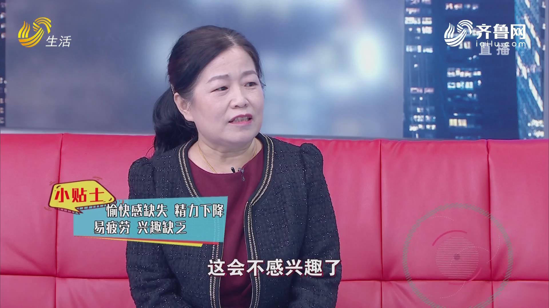 中国式养老-不能忽视的老年抑郁症