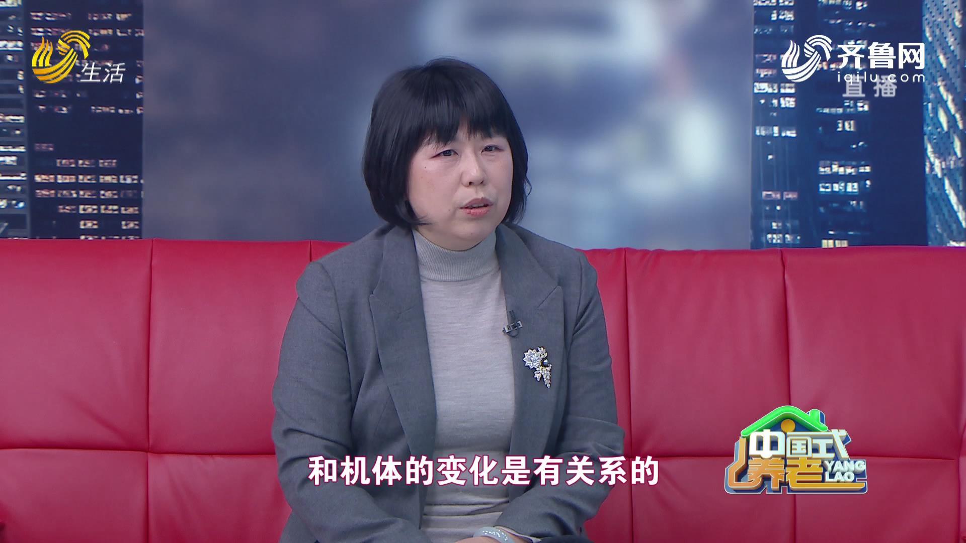 """中国式养老-中老年发""""福""""  真的是福吗?"""
