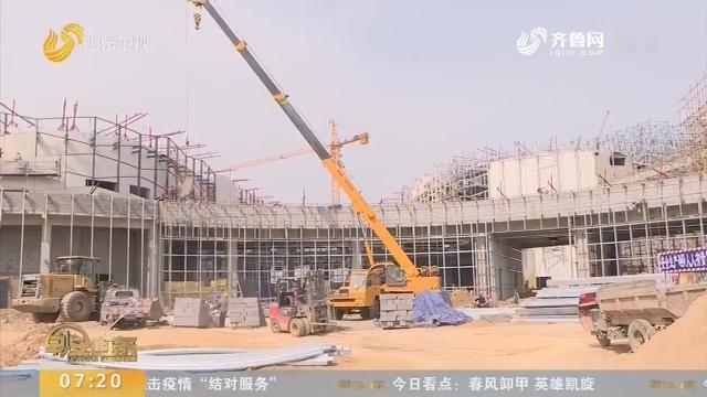 威海南海新区:细化施工方案到天 确保重点项目建设进度