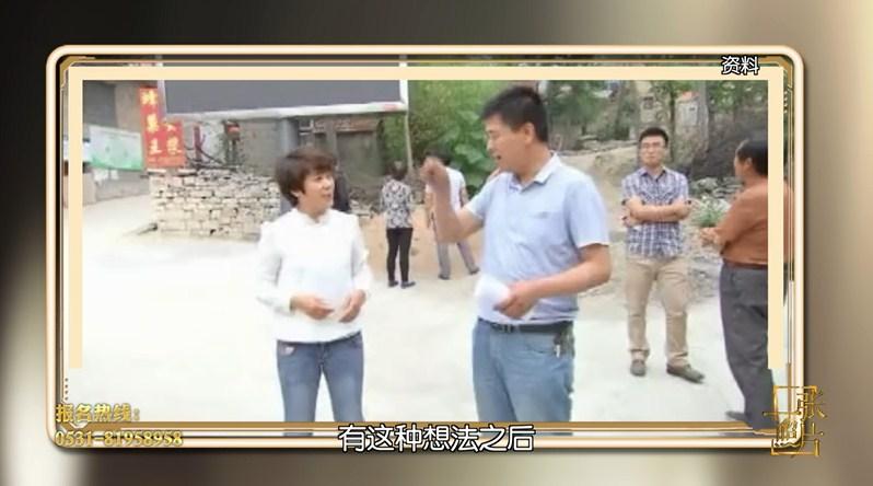 山东影视一张照片20200405播出吴胜霞2