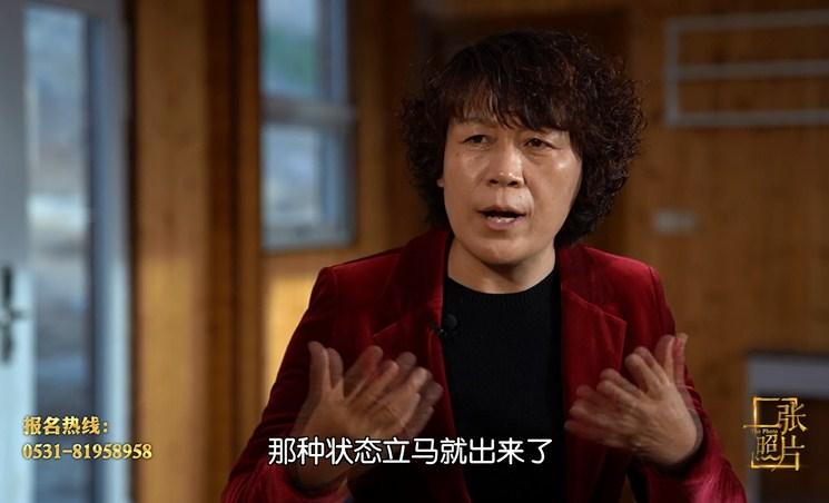 山东影视一张照片20200405播出吴胜霞3