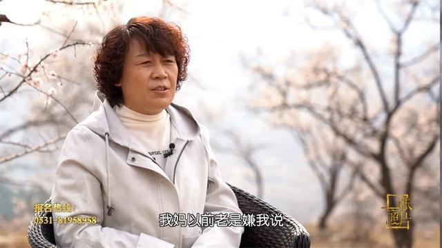 山东影视一张照片20200405播出吴胜霞1