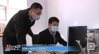 工会新时空 | 临沂市总工会密切联系职工助力企业复工复产