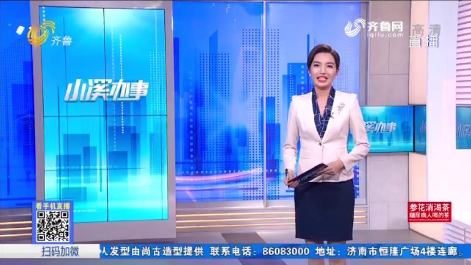 金乡:跑运输 购买一辆新货车