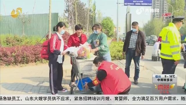 临沂兰陵:学生错峰入校 回到青春主战场