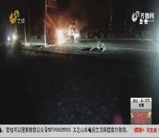 济宁:疯狂女司机 开车把车开着了