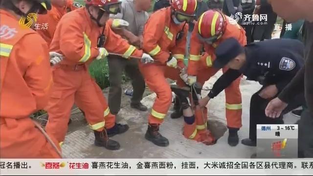 临沂:男童坠入6米深机井 仅脑袋露出水面