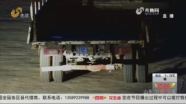 """日照:违停怕被拍 司机心生一计""""翻折号牌"""""""