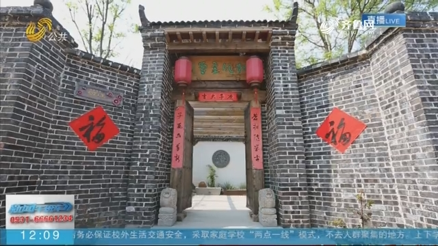 """【美丽庭院】利津:孙晓松和他的""""小桥流水人家"""""""