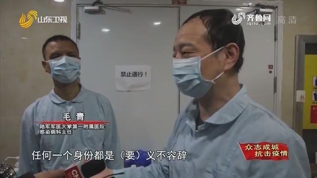"""【新时代先锋】毛青——冲锋在前 """"治人""""为先"""