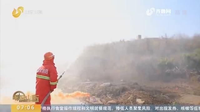 济南、青岛、淄博等12市森林火险等级为5级 属于极度危险