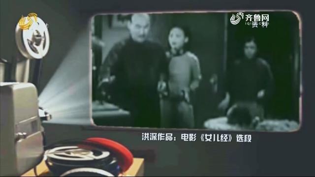 青岛电影博物馆——《光阴的故事》我爱博物馆 20200425
