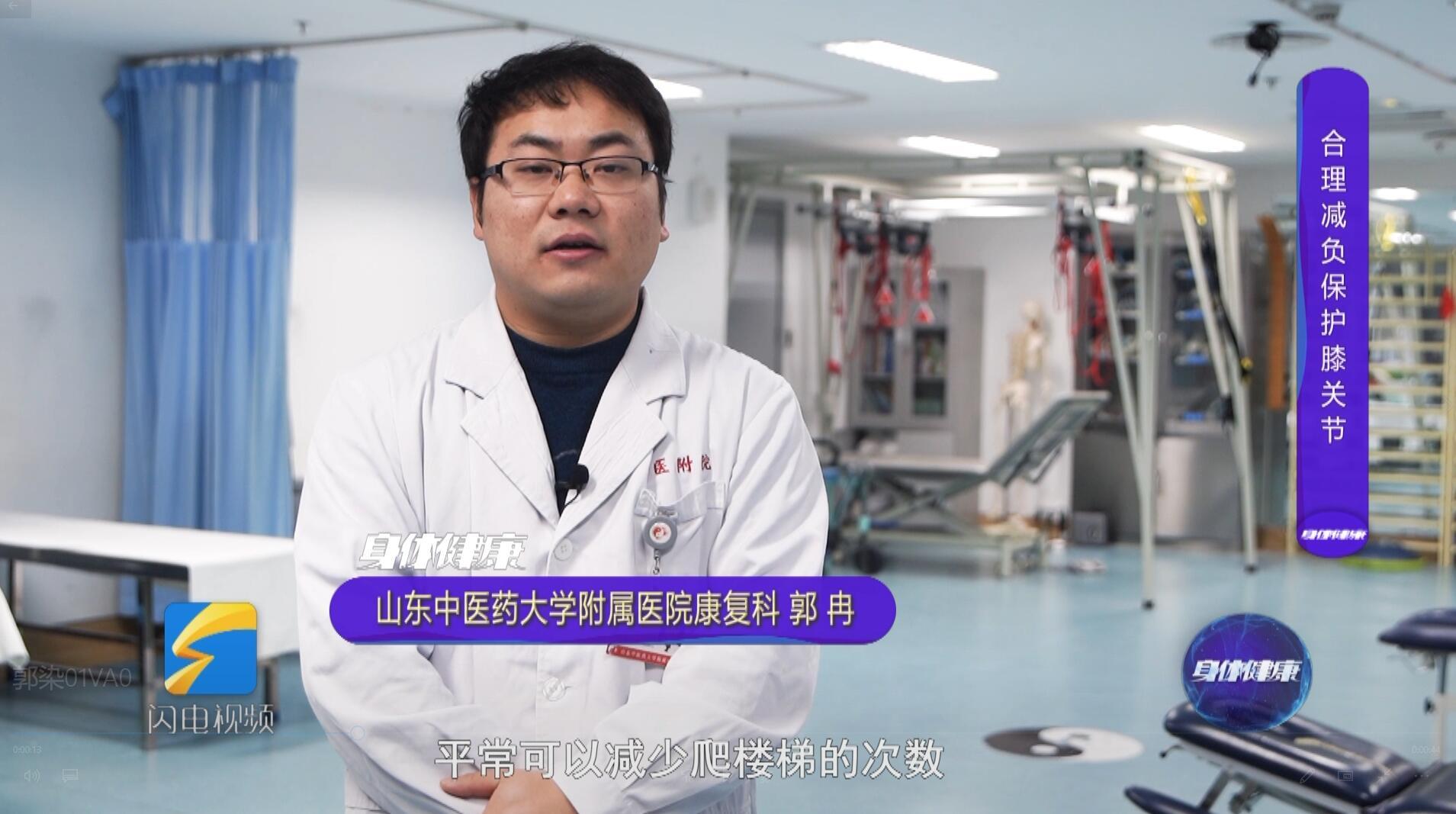 老年人如何保护膝关节?
