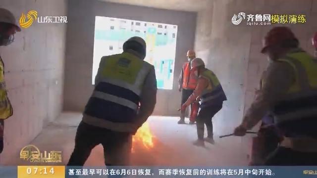 济南:应急救援演练 提高安全生产意识