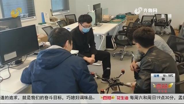 【奋斗的青春最美丽】青岛:把机器人当朋友 让梦想照进现实