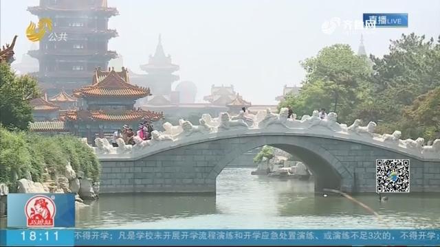 蓬莱三仙山景区:安全有序 温馨游览