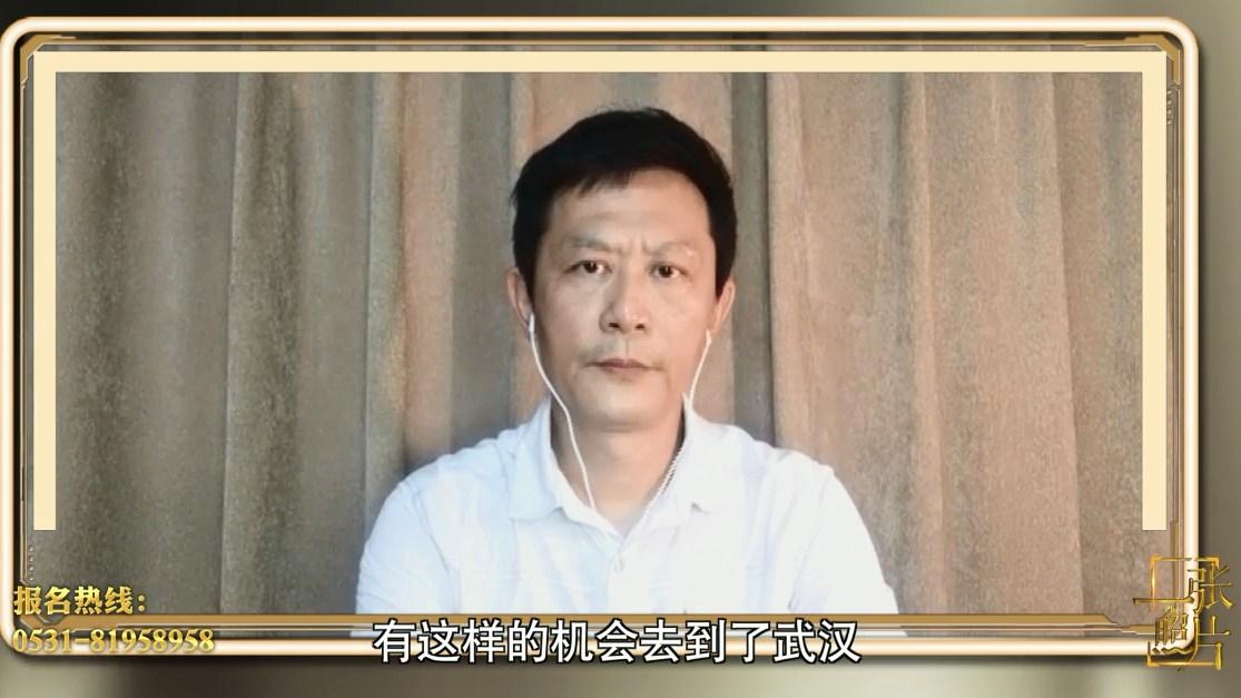 山东影视一张照片20200503播出李舸(上)
