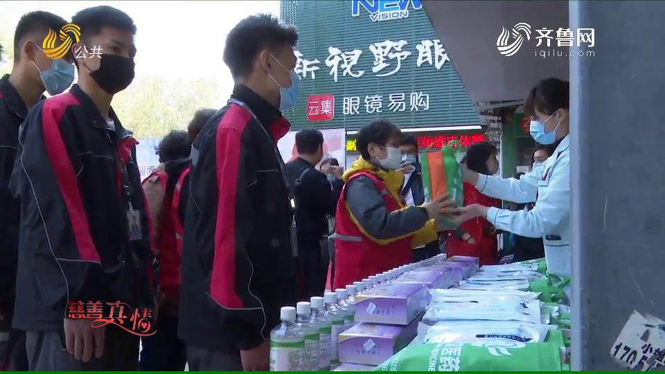 慈善真情:淄博——626家爱心驿站汇聚暖流 温暖一座城