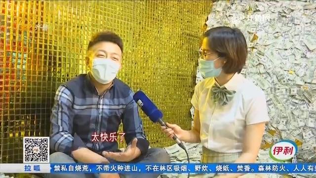 """【小店故事】济南:爱折腾的90后 创业开了间""""减压馆"""""""